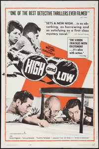 "High and Low (Continental, 1964). One Sheet (27"" X 41""). Thriller"