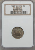 Shield Nickels: , 1867 5C No Rays MS62 NGC. NGC Census: (72/514). PCGS Population(85/462). Mintage: 28,800,000. Numismedia Wsl. Price for pr...