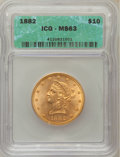 1882 $10 MS63 ICG. NGC Census: (730/63). PCGS Population (332/35). Mintage: 2,324,480. Numismedia Wsl. Price for problem...