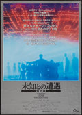 "Movie Posters:Science Fiction, Close Encounters of the Third Kind: Special Edition (Columbia, R-1980). Japanese B2 (20"" X 29""). Science Fiction.. ..."