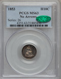 Seated Half Dimes, 1853 H10C No Arrows MS63 PCGS. CAC....