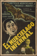 "Movie Posters:Horror, The Devil Bat (PRC, 1940). Argentinean Poster (29"" X 43""). Horror.. ..."