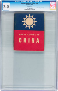 Pocket Guide to China #nn (U. S. Army, 1944) CGC FN/VF 7.0 White pages