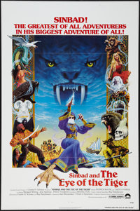 """Sinbad and the Eye of the Tiger (Columbia, 1977). One Sheet (27"""" X 41"""") Flat Folded. Fantasy"""