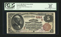 National Bank Notes:District of Columbia, Washington, DC - $5 1882 Brown Back Fr. 471 The Traders NB Ch. # (E)4244. ...