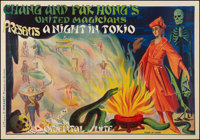 "Chang and Fak Hong's A Night in Tokio (Hija de E. Mirabet, early 1930s). Magic Poster (30.5"" X 43""). Miscellan..."