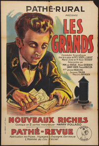 "Les Grands (Pathé, 1924). French Affiche (31.5"" X 47""). Comedy"