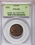 Proof Two Cent Pieces, 1869 2C PR64 Red and Brown PCGS....