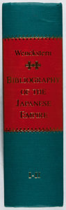 Books:Books about Books, [Books About Books]. Fr. von Wenckstern. A Bibliography of the Japanese Empire. [Martino, n.d., ca. 1995]. Facsimile...