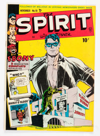 The Spirit #18 (Quality, 1949) Condition: FN/VF