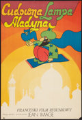 "Movie Posters:Fantasy, Aladdin and His Magic Lamp (CWF, 1970). Polish One Sheet (22"" X 33""). Fantasy.. ..."