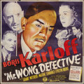"""Movie Posters:Mystery, Mr. Wong, Detective (Monogram, 1938). Six Sheet (79"""" X 79"""").Mystery.. ..."""