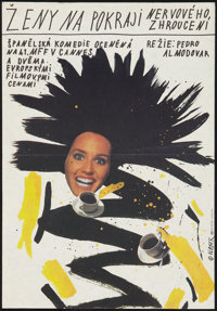 """Women on the Verge of a Nervous Breakdown (Laurenfilm, 1988). Czech Poster (11.5"""" X 17""""). Comedy"""