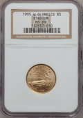 Modern Issues: , 1995-W G$5 Olympic/Stadium Gold Five Dollar MS69 NGC. NGC Census:(364/495). PCGS Population (1663/167). Numismedia Wsl. P...