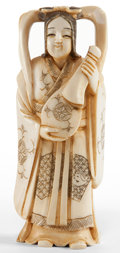Asian:Japanese, A JAPANESE CARVED IVORY OKIMONO . Meiji Period. Marks: (signed) . 5inches high (12.7 cm). ...