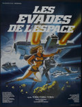 "Movie Posters:Science Fiction, Message from Space (United Artists, 1978). French Grande (47"" X 63""). Action. Starring Sonny Chiba, Jerry Ito, Vic Morrow an..."
