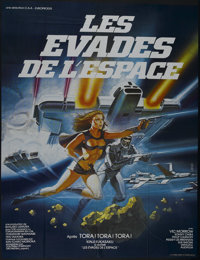 "Message from Space (United Artists, 1978). French Grande (47"" X 63""). Action. Starring Sonny Chiba, Jerry Ito..."