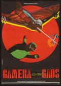 "Movie Posters:Science Fiction, Gamera vs. Gaos (Toei Co. Ltd., 1971). Czech Poster (11"" X 16"").Science Fiction.. ..."
