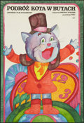 """Movie Posters:Fantasy, Journey of a Cat in Boots (Unknown, 1977). Polish One Sheet (22.75""""X 33""""). Fantasy.. ..."""