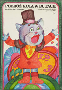 """Journey of a Cat in Boots (Unknown, 1977). Polish One Sheet (22.75"""" X 33""""). Fantasy"""