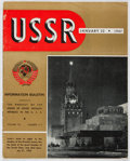 Books:Periodicals, USSR Information Bulletin. Vol. VII. No. 2-3. Embassy of theUSSR, 1947. First edition, first printing. Small notati...
