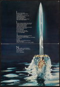 "Movie Posters:Fantasy, Excalibur (Warner Brothers, 1981). Advertising Supplement to Variety (Unfolded, 15"" X 21.5"") Advance. Fantasy.. ..."