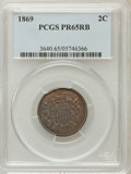 Proof Two Cent Pieces, 1869 2C PR65 Red and Brown PCGS....