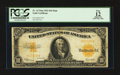 Large Size:Gold Certificates, Fr. 1173a $10 1922 Mule Gold Certificate PCGS Apparent Fine 12.. ...