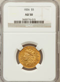 Classic Half Eagles: , 1836 $5 AU50 NGC. NGC Census: (82/645). PCGS Population (82/281).Mintage: 553,147. Numismedia Wsl. Price for problem free ...