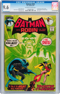 Batman #232 (DC, 1971) CGC NM+ 9.6 Off-white to white pages