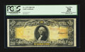 Large Size:Gold Certificates, Fr. 1179 $20 1905 Gold Certificate PCGS Apparent Very Fine 20.. ...