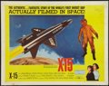 "Movie Posters:Adventure, X-15 (United Artists, 1961). Half Sheet (22"" X 28""). Adventure.. ..."