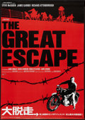 "Movie Posters:War, The Great Escape (United Artists, R-2004). Japanese B2 (20"" X28.5""). War.. ..."