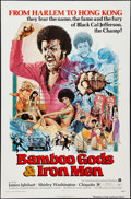 "Movie Posters:Blaxploitation, Bamboo Gods and Iron Men (American International, 1974). One Sheet(27"" X 41""). Blaxploitation.. ..."