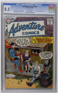 Adventure Comics #244 (DC, 1958) CGC VF+ 8.5 Off-white pages. Cover by Curt Swan and Stan Kaye. Art by John Sikela, Geor...