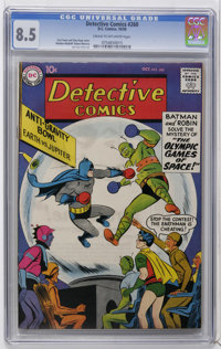Detective Comics #260 (DC, 1958) CGC VF+ 8.5 Cream to off-white pages. Cover by Curt Swan and Stan Kaye. Art by Ruben Mo...