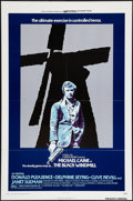 "Movie Posters:Thriller, The Black Windmill (Universal, 1974). One Sheet (27"" X 41""). Thriller.. ..."