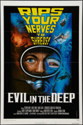 """Movie Posters:Adventure, Evil in the Deep (Golden Films, 1976). One Sheet (27"""" X 41"""").Adventure.. ..."""