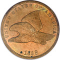 Proof Flying Eagle Cents, 1858 1C Small Letters PR64 PCGS....