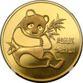 China:People's Republic of China, China: People's Republic gold Ounce 1982,...