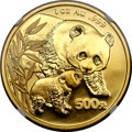China, China: People's Republic gold 500 Yuan 2004,...