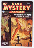 Pulps:Horror, Dime Mystery Magazine - October '35 (Popular, 1935) Condition:VG+....