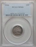 Seated Dimes, 1886 10C MS66 PCGS....