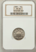 Proof Shield Nickels: , 1881 5C PR65 NGC. NGC Census: (232/197). PCGS Population (267/160).Mintage: 3,575. Numismedia Wsl. Price for problem free ...