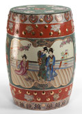 Asian:Chinese, A CHINESE CERAMIC GARDEN SEAT . 20th century . 18 inches high x11-1/2 inches diameter (45.7 x 29.2 cm). ...