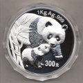 China:People's Republic of China, China: People's Republic of China. Silver Panda 300 Yuan (1 Kilo) 2004,...