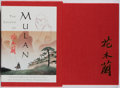 Books:Art & Architecture, [Walt Disney]. The Legend of Mulan. Hyperion, 1998. First edition, first printing. Slipcase. Mild rubbing to spi...