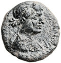 Ancients:Roman Provincial , Ancients: Coele-Syria. Chalcis ad Libanum. Cleopatra VII of Egyptand Mark Antony, rulers of the East (36-31 BC). Æ (19mm, 5.07 gm,12h)...
