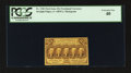 Fractional Currency:First Issue, Fr. 1281 25¢ First Issue PCGS Extremely Fine 40.. ...