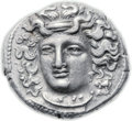 Ancients:Greek, Ancients: Larissa. Mid to late 4th century BC. AR drachm (20mm,6.13 gm, 11h)....